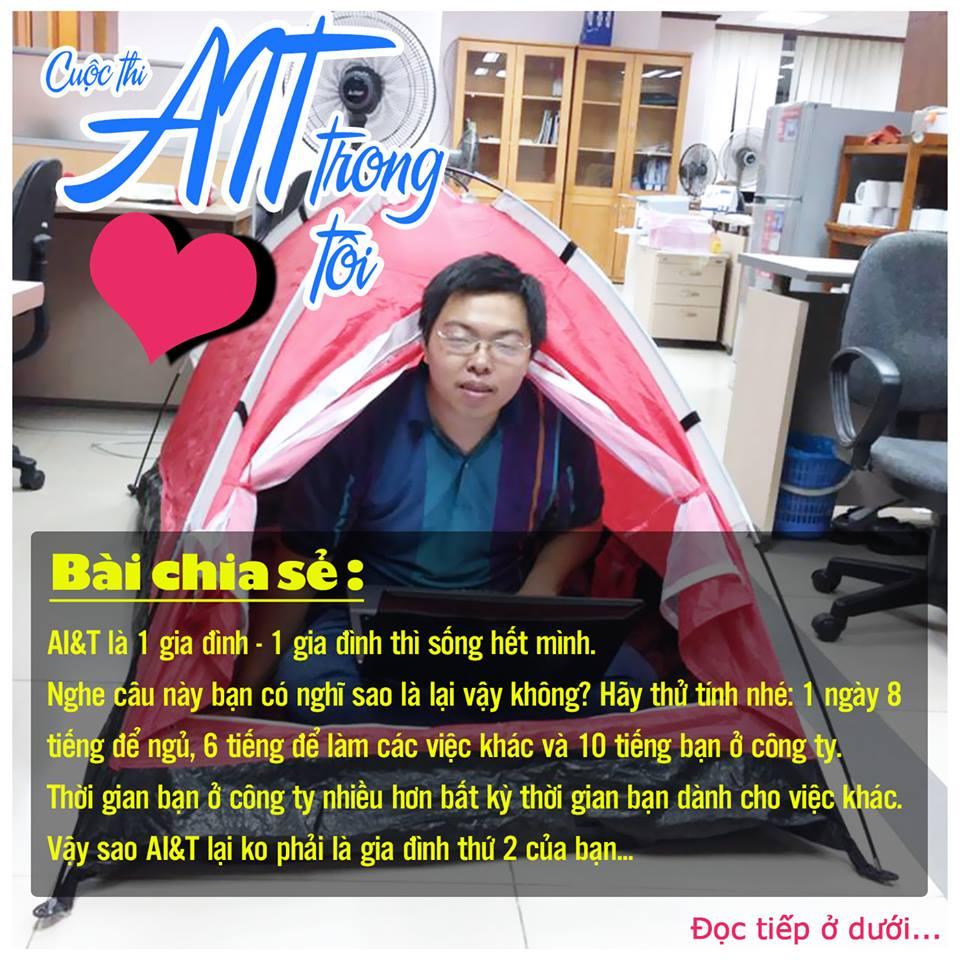 Lê Giang Nam